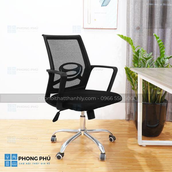 Để mua được chiếc ghế lưới nhân viên chân xoay chất lượng